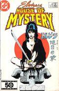 Elvira's HoM 2