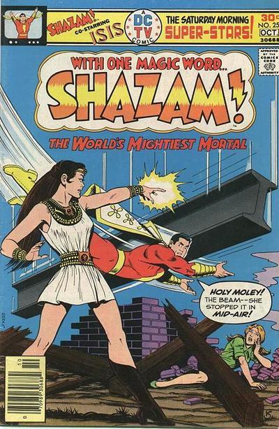 Shazam! Vol 1 25