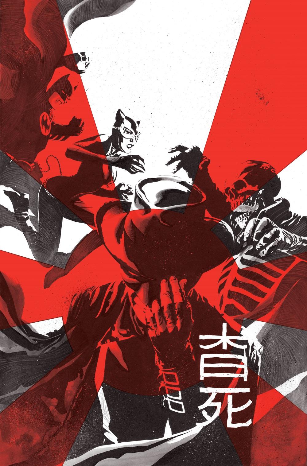 Batman Incorporated Vol 1 2 Textless.jpg