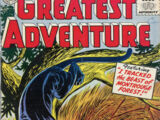 My Greatest Adventure Vol 1 2