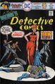 Detective Comics 456