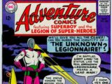 Adventure Comics Vol 1 334