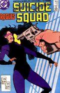 Suicide Squad Vol 1 21