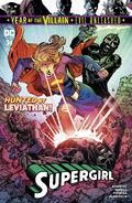 Supergirl Vol 7 34