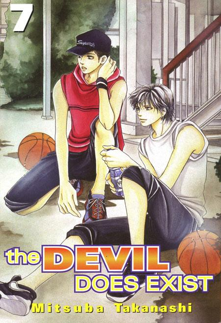 The Devil Does Exist Vol 1 7