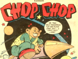 Chop Chop (Quality Universe)