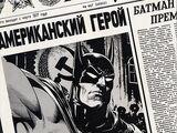 Batman Vol 1 447