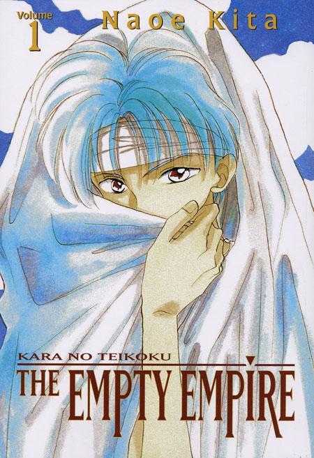 The Empty Empire Vol 1