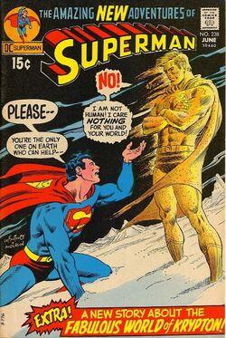 Superman v.1 238.jpg