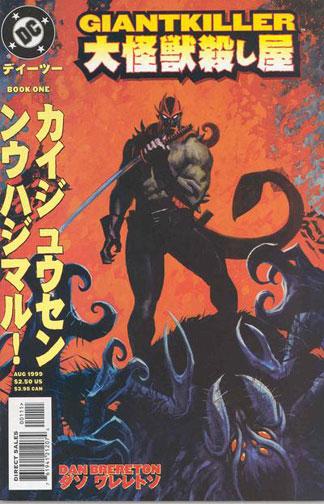Giantkiller Vol 1
