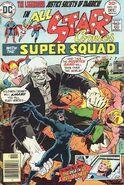 All-Star Comics 63