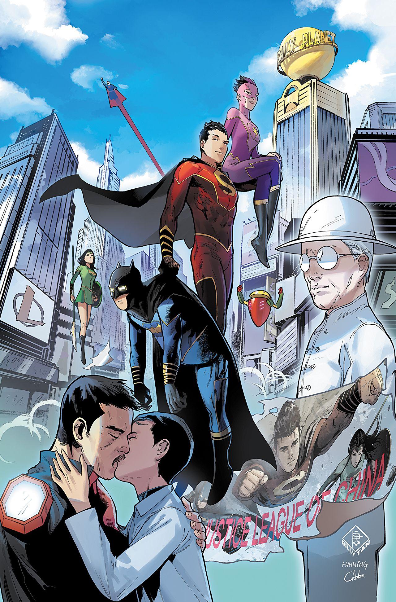 New Super-Man Vol 1 18 Textless.jpg