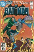 Batman 335