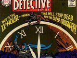 Detective Comics Vol 1 375