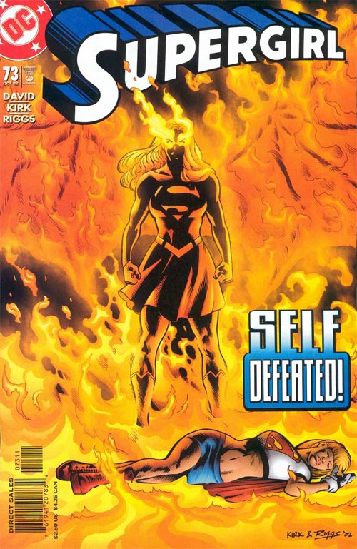 Supergirl Vol 4 73.jpg