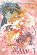 Kamikaze Kaito Jeanne Vol 1 1