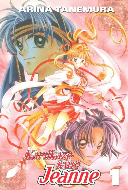 Kamikaze Kaito Jeanne Vol 1