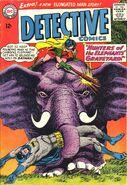 Detective Comics 333
