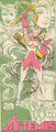 Artemis Crock 005