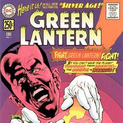 Silver Age: Green Lantern Vol 1 1