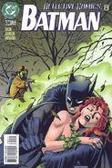 Detective Comics 694