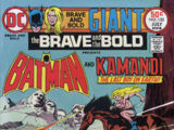 The Brave and the Bold Vol 1 120