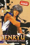 Tenryu The Dragon Cycle Vol 1 5