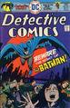 Detective Comics 451