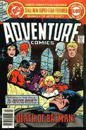 Adventure Comics Vol 1 462