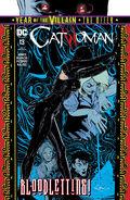 Catwoman Vol 5 13