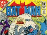 Batman Vol 1 353