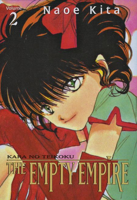 The Empty Empire Vol 1 2