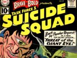 The Brave and the Bold Vol 1 37
