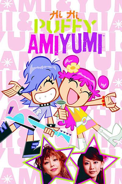 Hi Hi Puffy Amiyumi Special