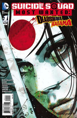 Katana Cover