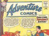 Adventure Comics Vol 1 297