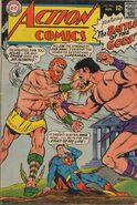 Action Comics Vol 1 353