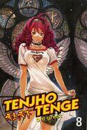 Tenjho Tenge Vol 1 8