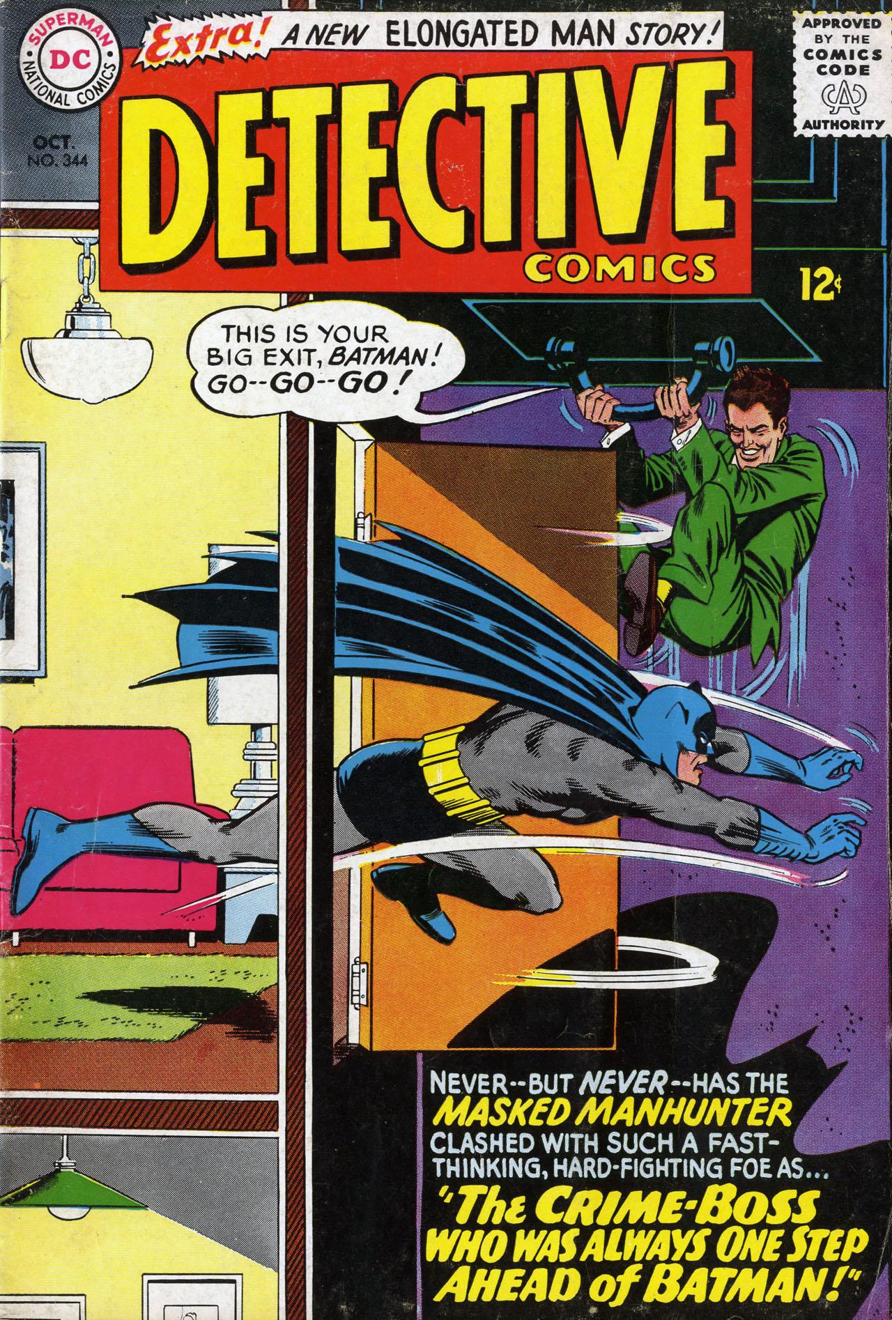 Detective Comics Vol 1 344