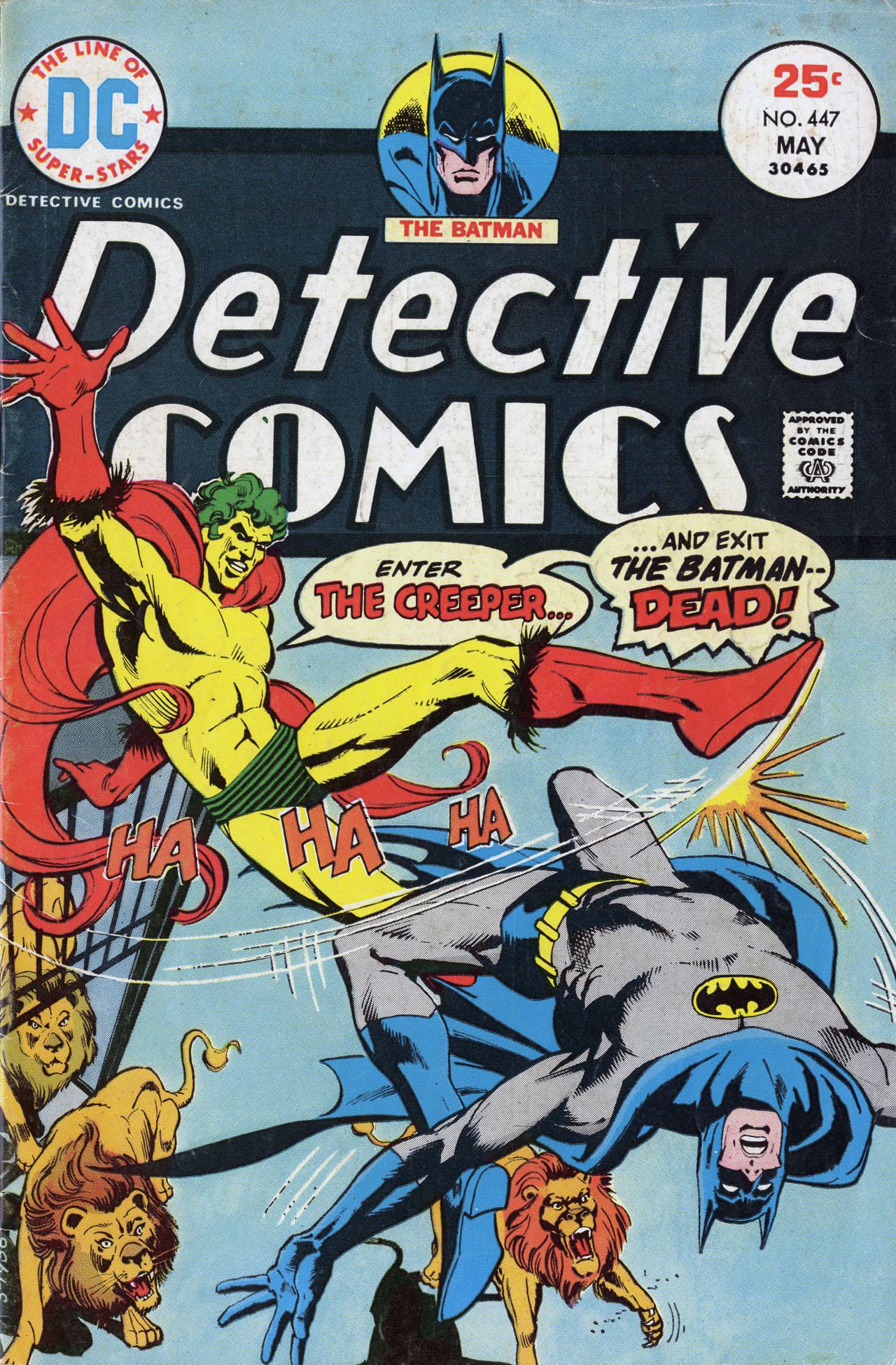 Detective Comics Vol 1 447