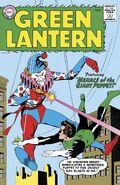 Facsimile Edition Green Lantern Vol 2 1