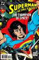 Action Comics 696