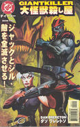 Giantkiller Vol 1 2