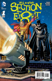 All Star Section Eight Vol 1 1.jpg