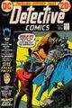 Detective Comics 430