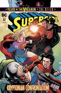 Supergirl Vol 7 32