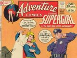 Adventure Comics Vol 1 419