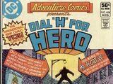 Adventure Comics Vol 1 484