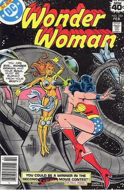 Wonder Woman Vol 1 252