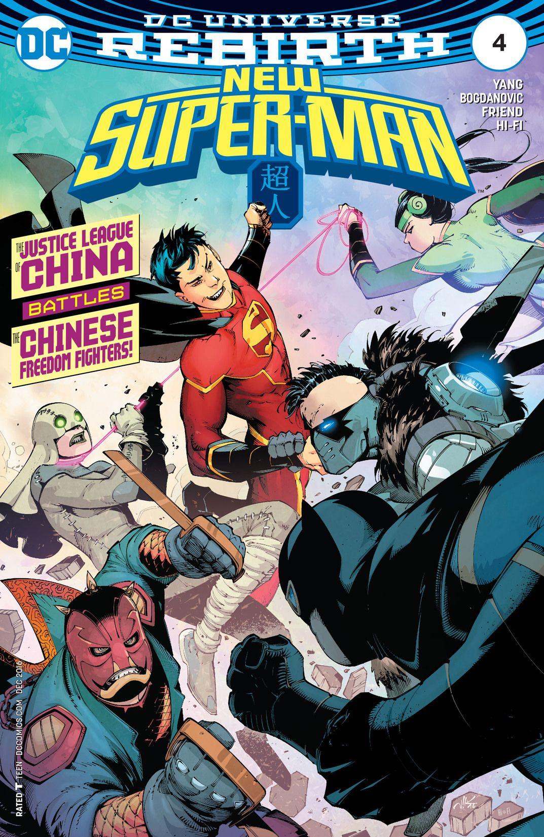 New Super-Man Vol 1 4